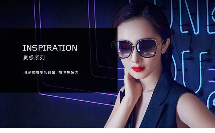 molsion 2016新款陌森太阳镜女杨幂黄晓明代言墨镜太阳眼镜