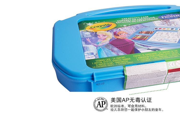 冰雪奇缘小艺术家绘画工具箱 商品分类: 儿童书写/量度/画画/手工