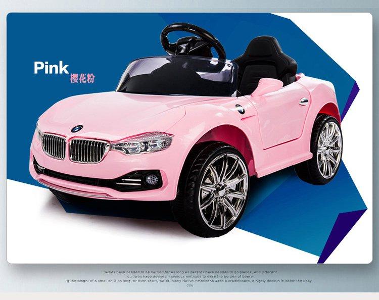 福儿宝儿童电动车1088摇摆粉色