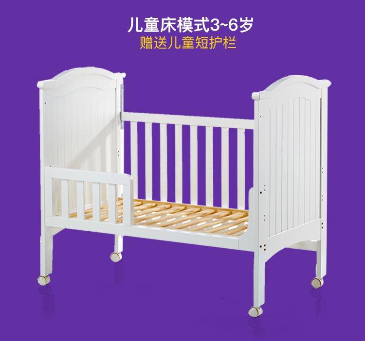 欧式白色童床 床围 豪华落地蚊帐蓝
