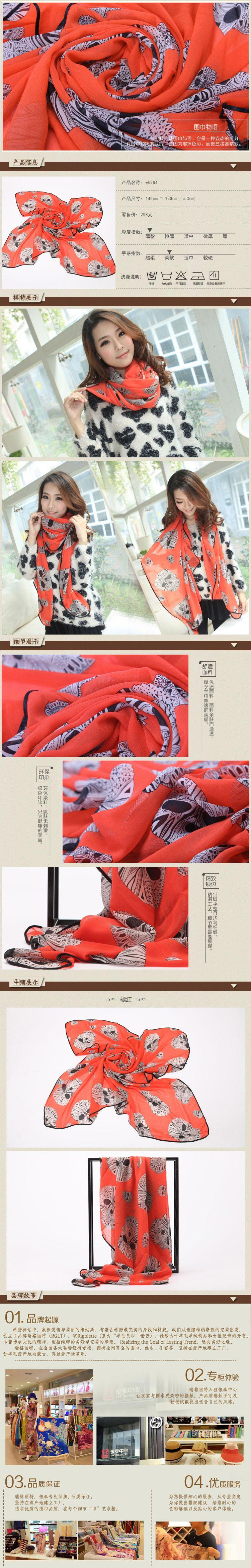 橘红色头�_*骷髅头雪纺丝巾橘红色