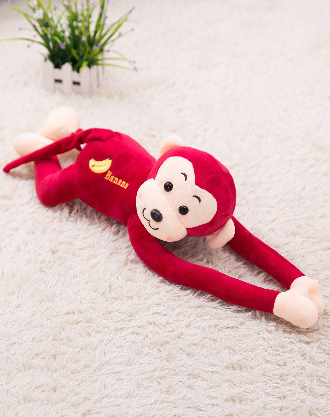 可爱长臂猴公仔-红色45cm