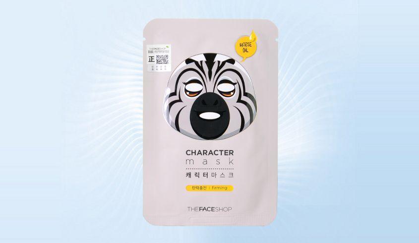 shop化妆品专场动物脸谱面膜-斑马