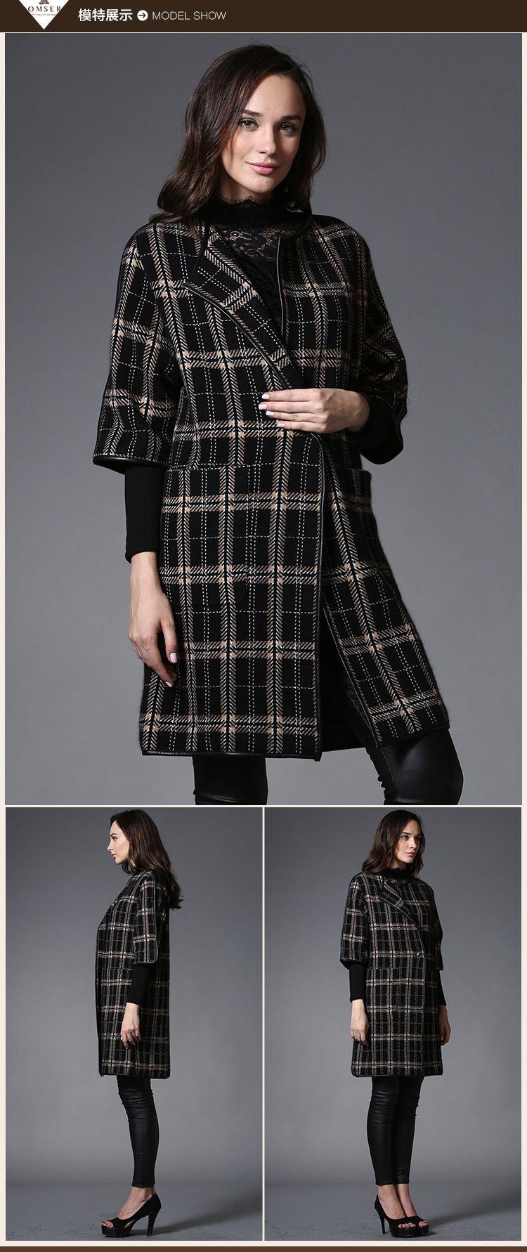 欧魅赛尔omser黑色格子花纹廓型貂绒外套y11511010