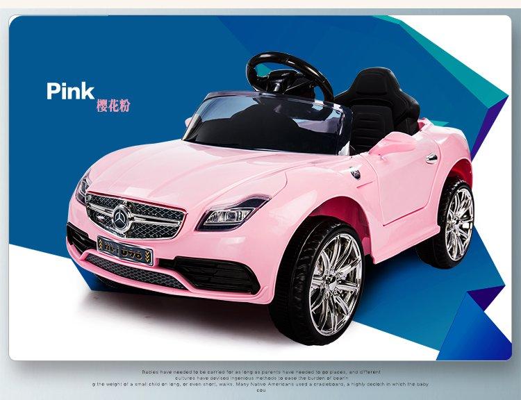 福儿宝儿童电动车奔驰1098摇摆粉色