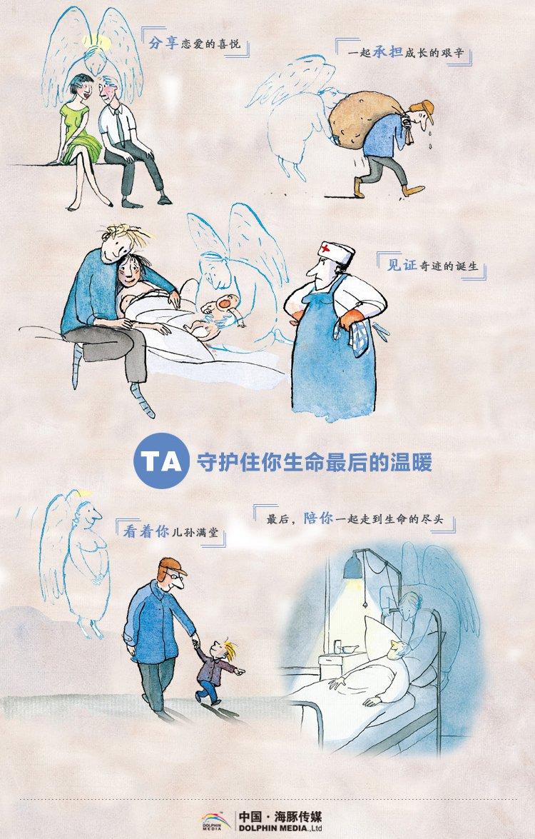 儿童英语阅读全攻略绘本花园:爷爷的天使(精)h_唯品