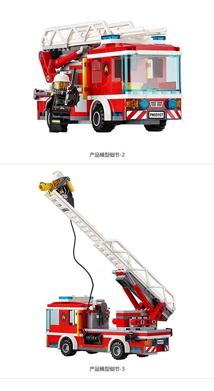 乐高lego城市系列60107云梯消防车乐高玩具积木 儿童玩具 益智启蒙 趣
