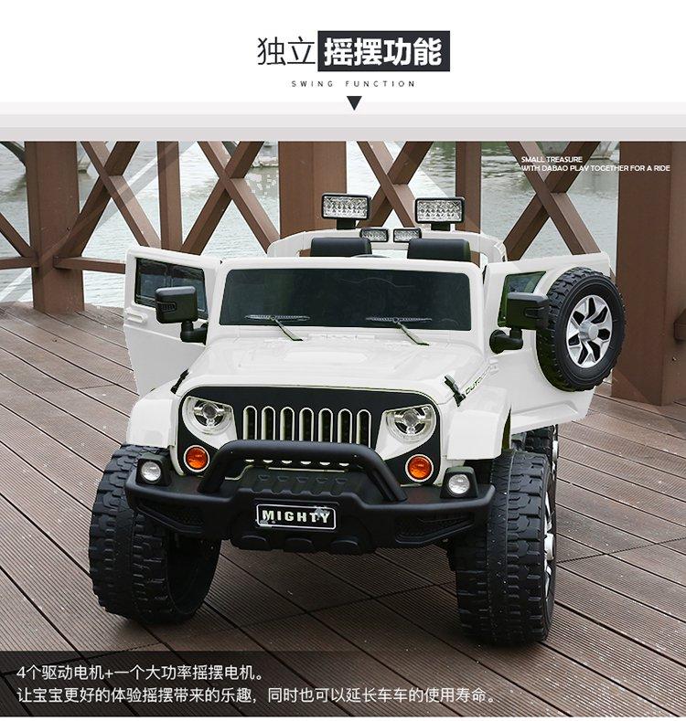 福儿宝可坐电动越野车新款jeep1668白