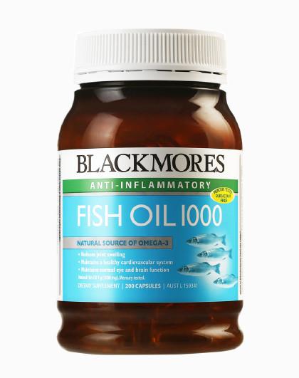 澳佳宝 深海鱼油胶囊1000mg 200粒(原味)护眼养心健脑