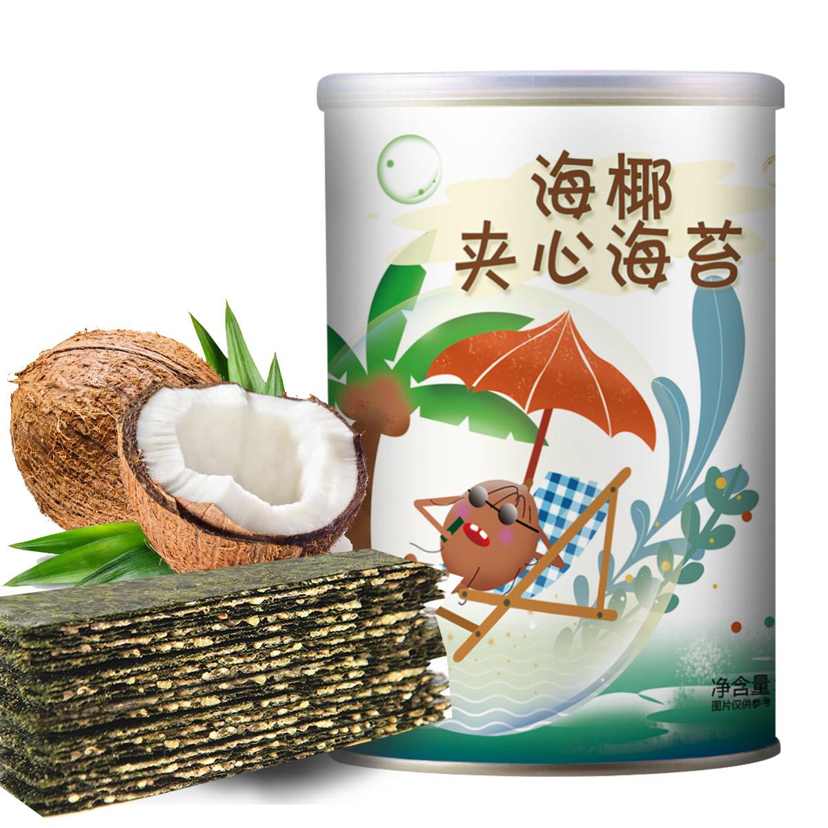 苏兰亭椰子味夹心海苔芝麻夹心海苔夹心脆儿童海苔寿司海苔52gCOLOR其它颜色