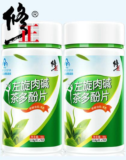 修正 左旋肉碱绿茶多酚片70片*2瓶 男女减肥产品可搭减肥药茶胶囊减肥