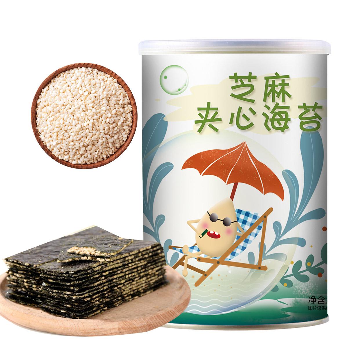 苏兰亭芝麻夹心海苔夹心脆儿童海苔罐装零食即食紫菜海苔寿司海苔52克COLOR其它颜色