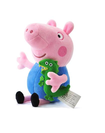 小猪佩奇儿童毛绒玩具男孩女孩公仔布娃娃玩偶布偶宝宝生日礼物