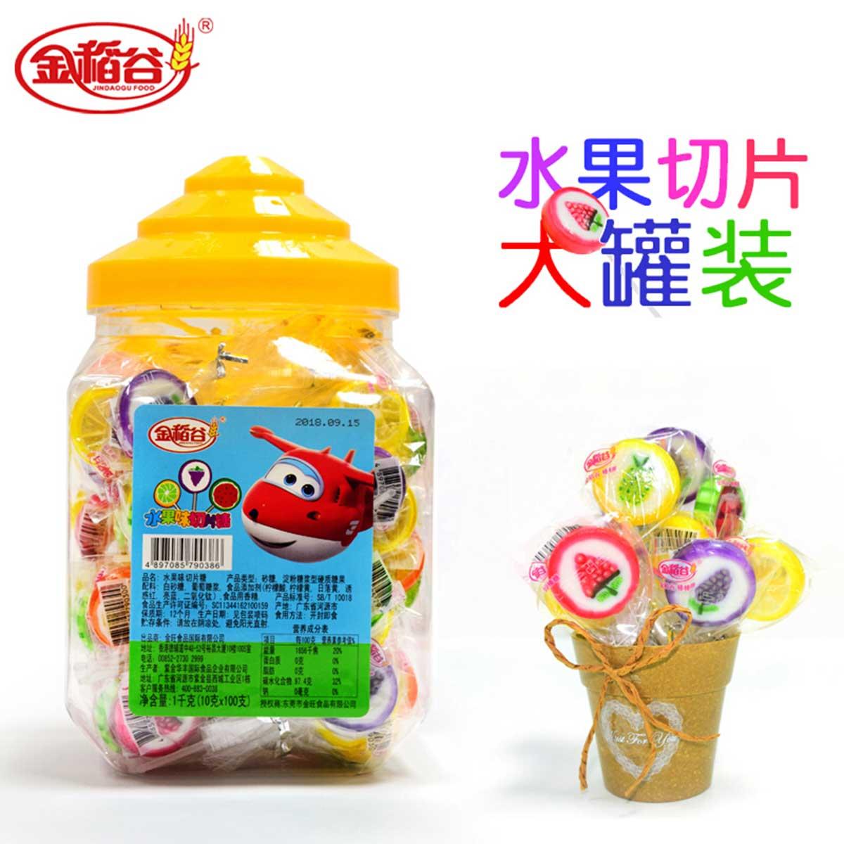 金稻谷创意波板糖水果糖切片10g*100支棒棒糖零食礼包COLOR水果糖切片10g*100支棒棒糖