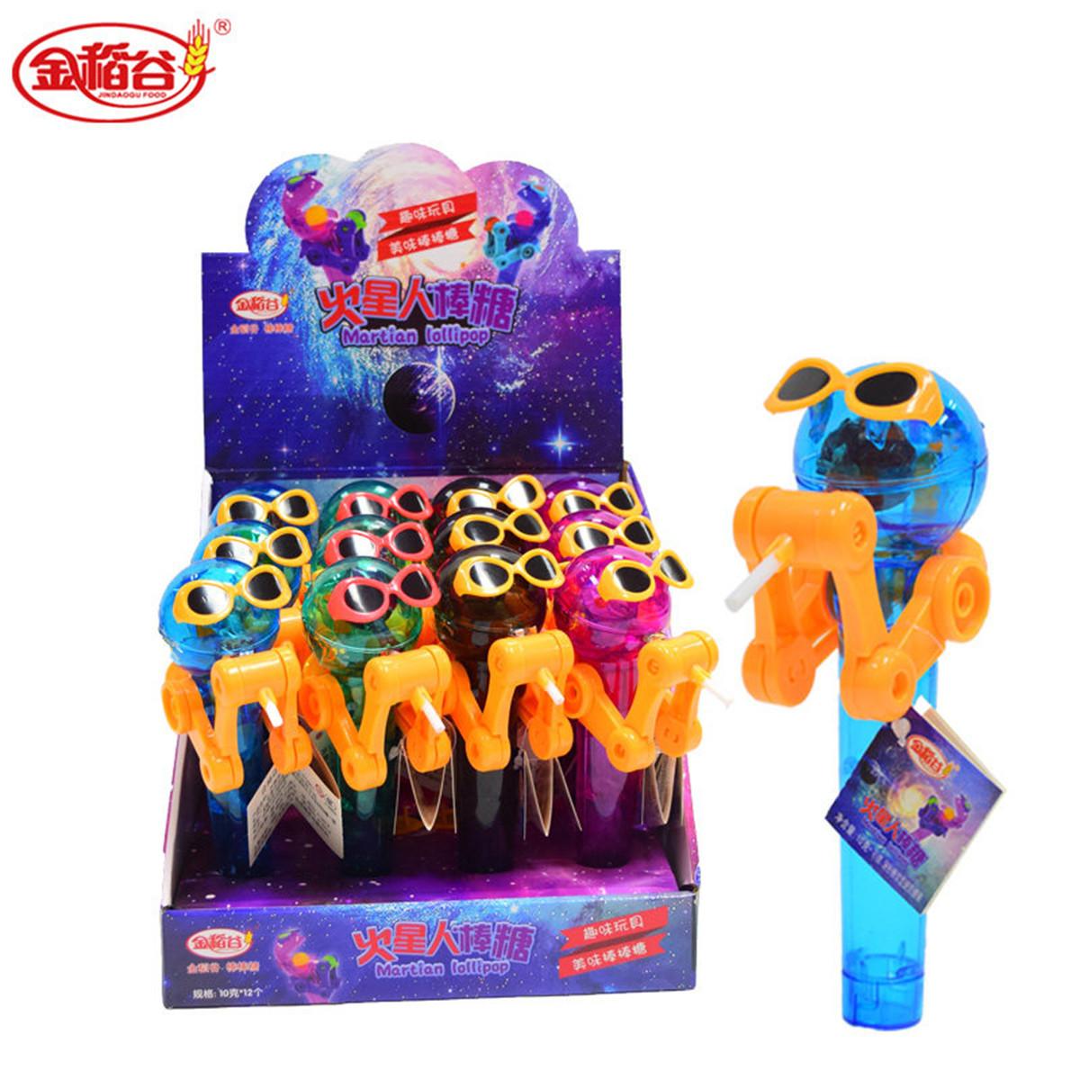 金稻谷火星人棒棒糖吃糖机器人儿童小零食玩具创意糖果批发COLOR火星人棒棒糖10克*12支【颜色款式随机】
