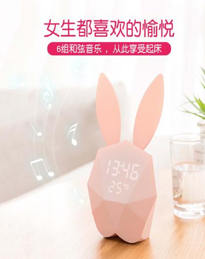 兔子智能闹钟小学生用儿童卡通可爱电子闹铃静音床头夜光女孩