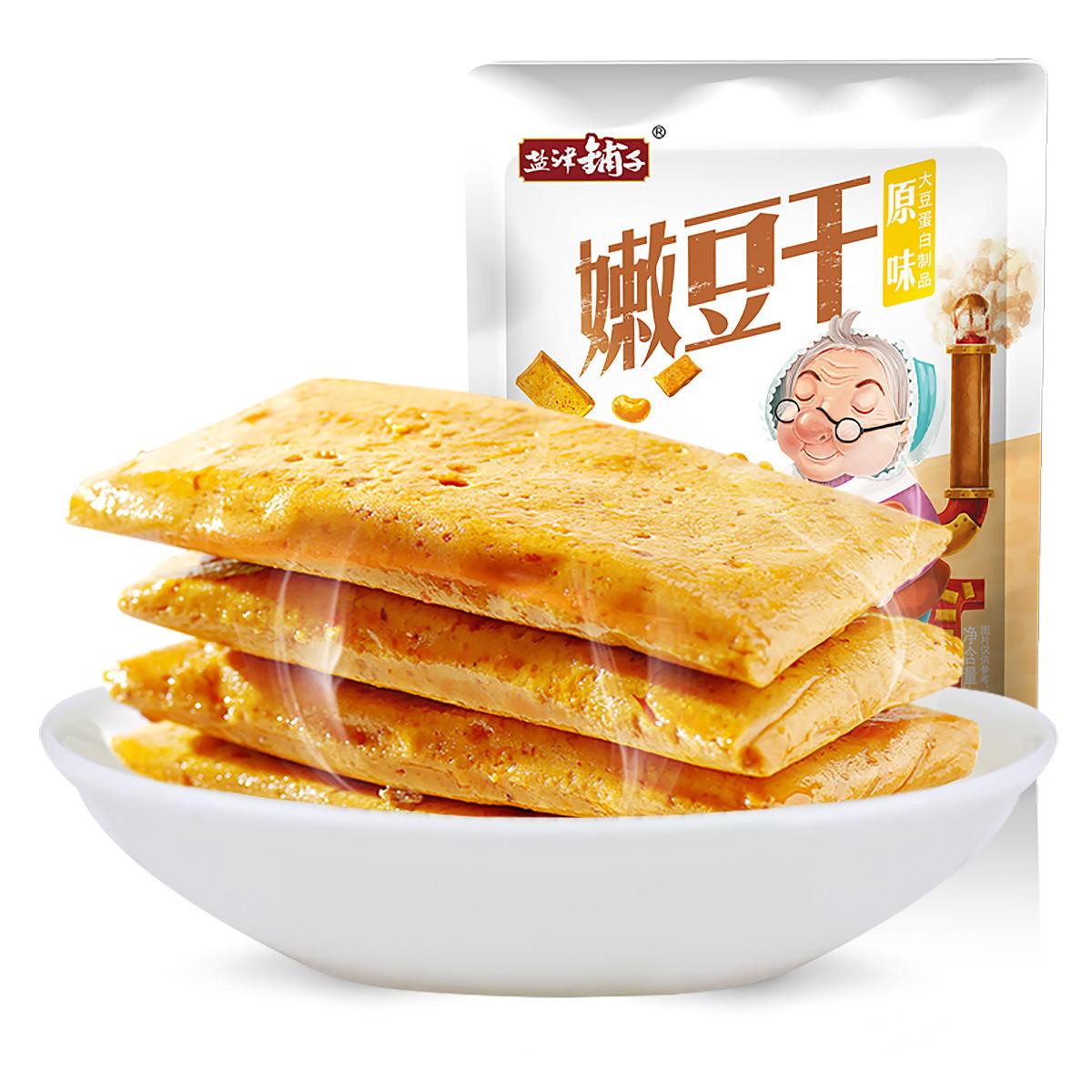 盐津铺子【包邮】清纯嫩豆干200g*2袋香辣味 原味豆干零食小吃COLOR其它颜色