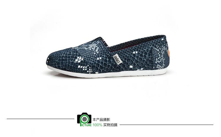 【特价清仓】真皮蛇皮纹印花圆头深口平底舒适休闲鞋