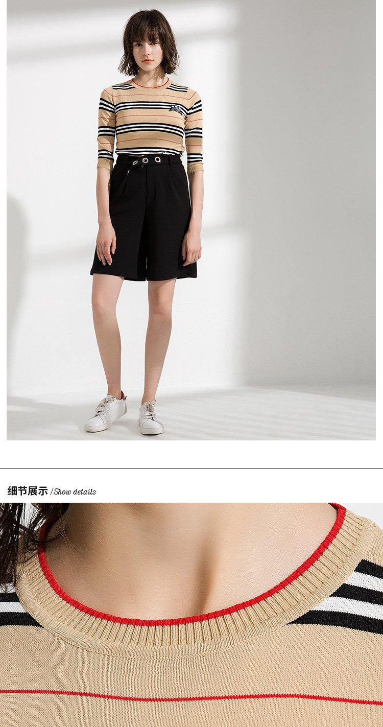 宋文玉 可爱刺绣条纹短款长袖t恤