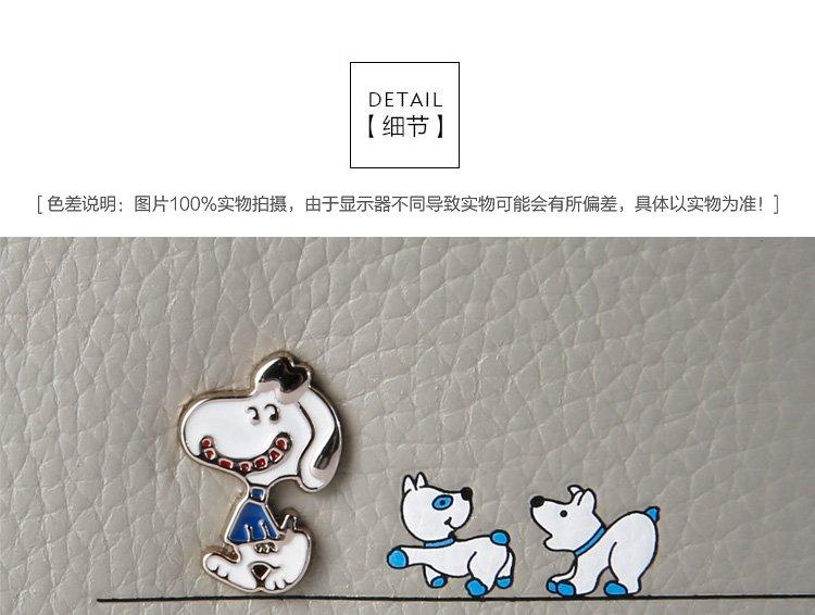 可爱卡通狗 女钱包灰色  品牌名称: 都宝路 商品名称: 可爱卡通狗 女
