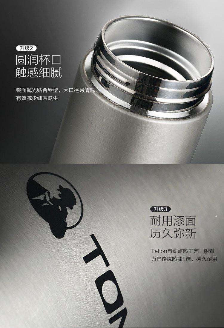 316材质不锈钢保温杯图片