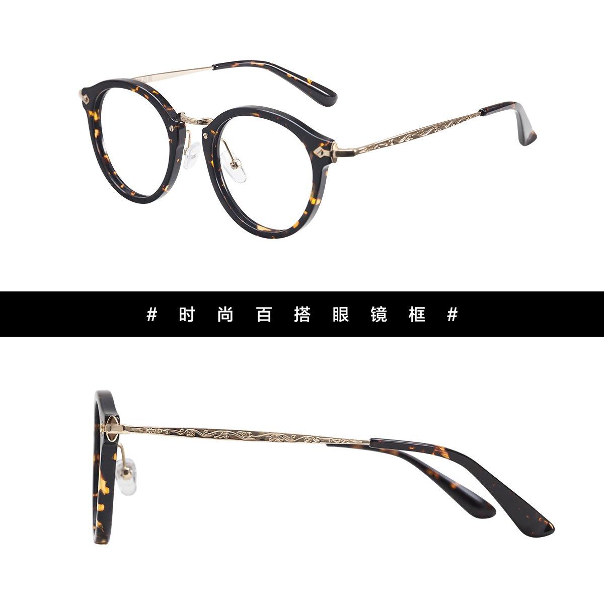 音米in mix时尚眼镜专场音米新款板材圆框复古大框框b