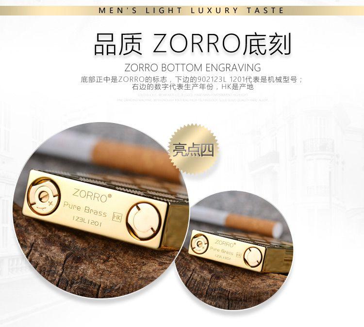 zorro打火机专场真金编织人生-朗声机6802016120886
