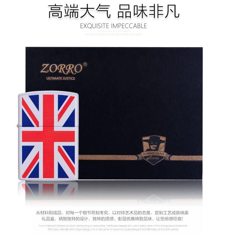 英国国旗-彩印常规打火机
