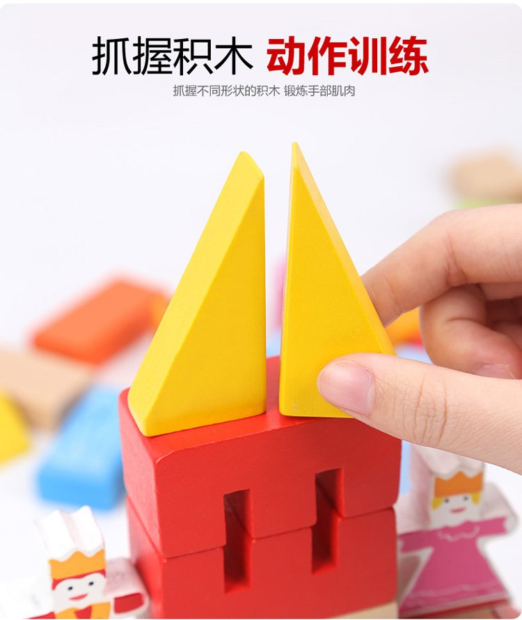 特宝儿童话城堡80粒积木图片色