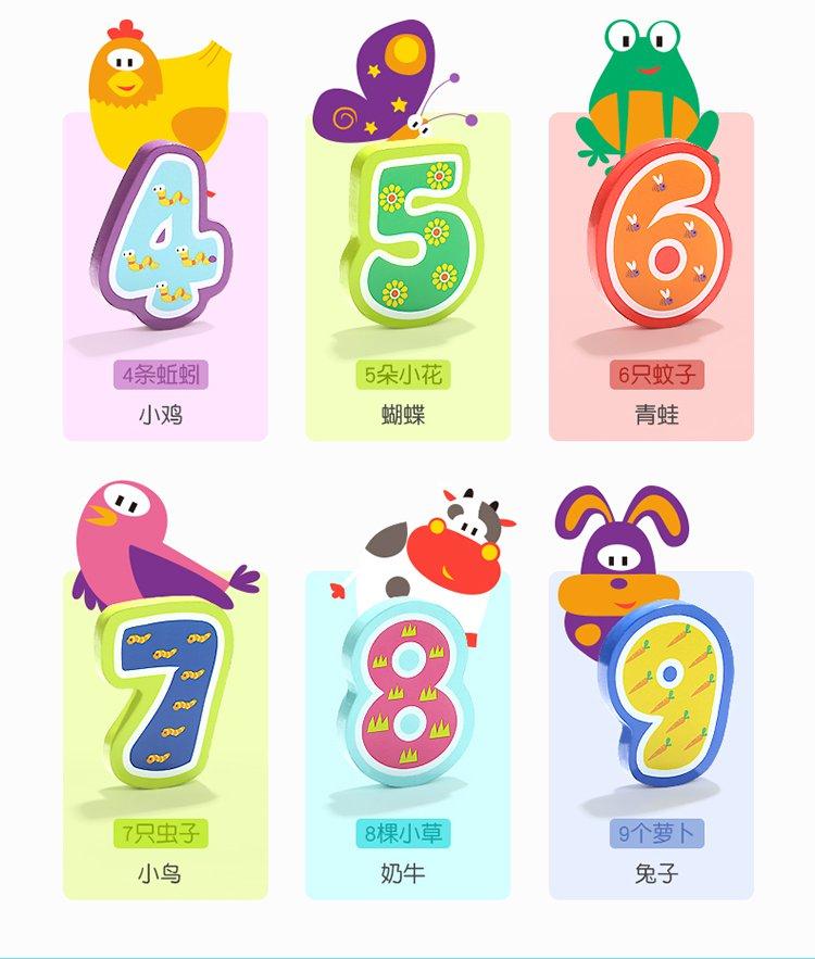 特宝儿 木质动物拼图数字拼图儿童宝宝玩具益智早教玩具