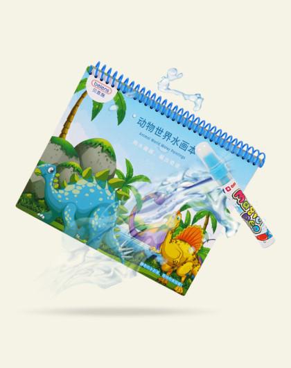 贝恩施 儿童早教水画册卡通图案水画本(动物世界)