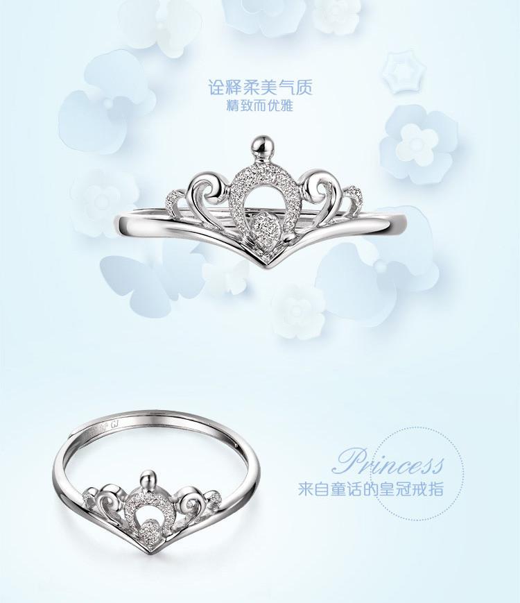 六福珠宝 pt950皇冠活口铂金戒指(计价)