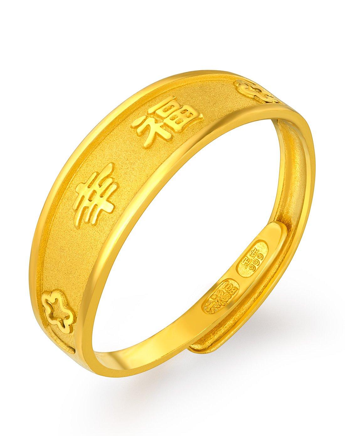 六福珠宝六福珠宝幸福BB儿童款黄金戒指尾戒活口戒计价B01TBGR0015