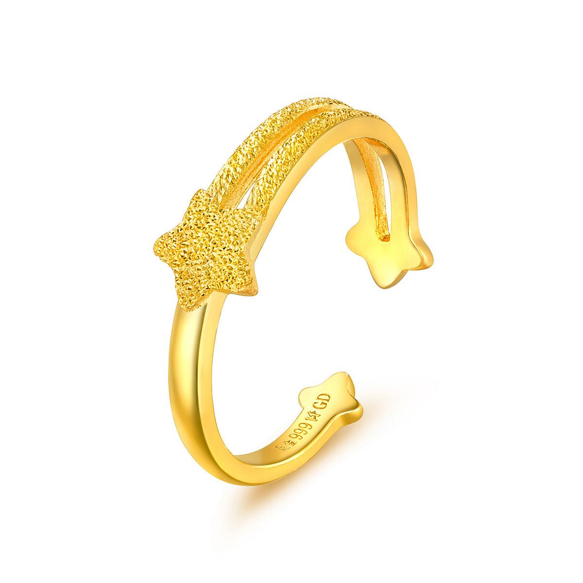 六福珠宝六福珠宝 星语心愿黄金戒指开口戒指女戒计价GDGTBR0018