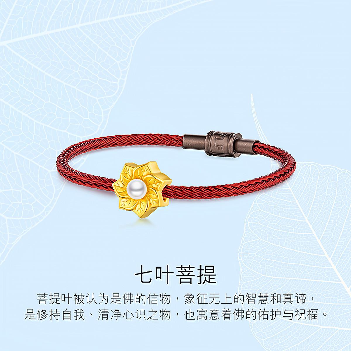六福珠宝六福珠宝七叶菩提黄金淡水珍珠路路通串珠女款 定价L01A1TBP0032