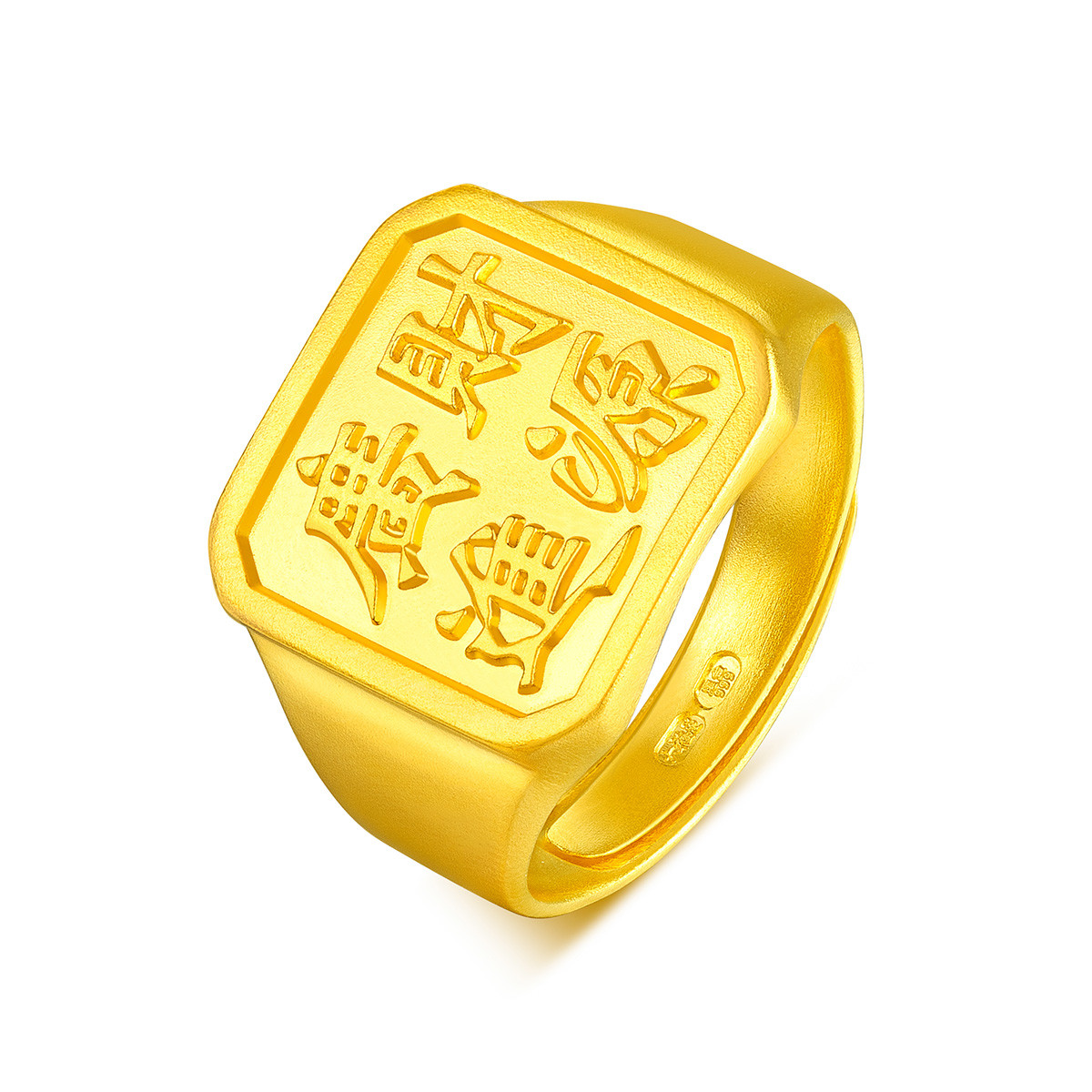 六福珠宝六福珠宝 财源广进黄金戒指足金方戒活口戒计价F63TBGR0005