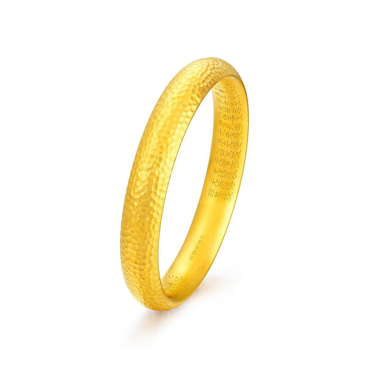 六福珠宝六福珠宝黄金手镯古醇金系列锤纹金镯子足金手镯新款计价FBG10020