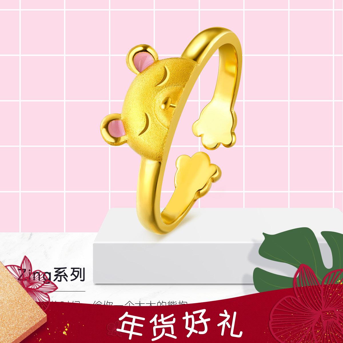 六福珠宝六福珠宝zing系列温暖熊抱珐琅工艺黄金戒指开口女戒计价GDGTBR0020