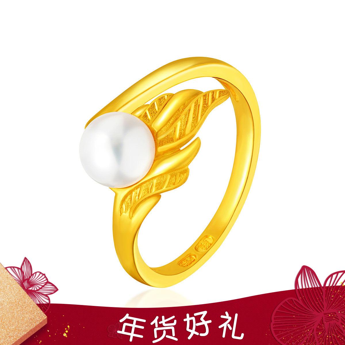 六福珠宝六福珠宝育翼黄金戒指淡水珍珠活口戒女款计价HXGTBR0002