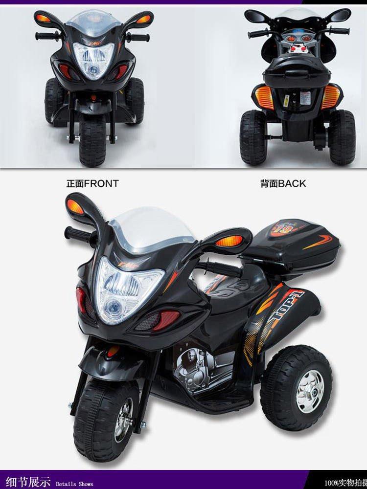 福儿宝儿童三轮摩托车238