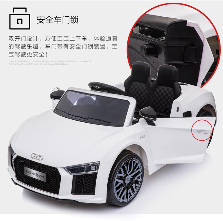 福儿宝四轮儿童电动车小r8