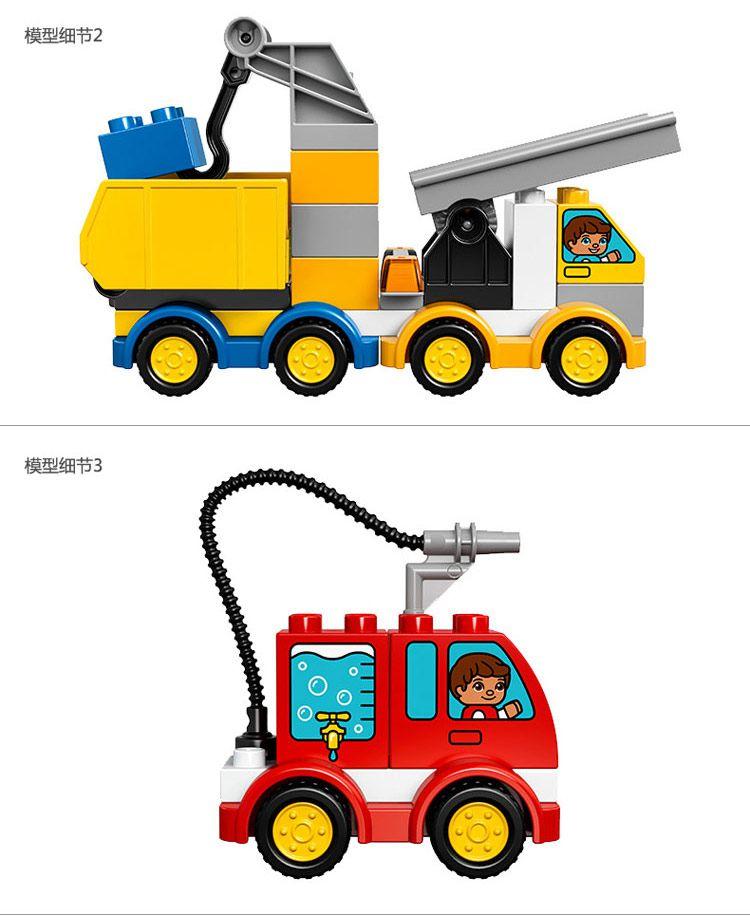 乐高 我的*组汽车与卡车套装