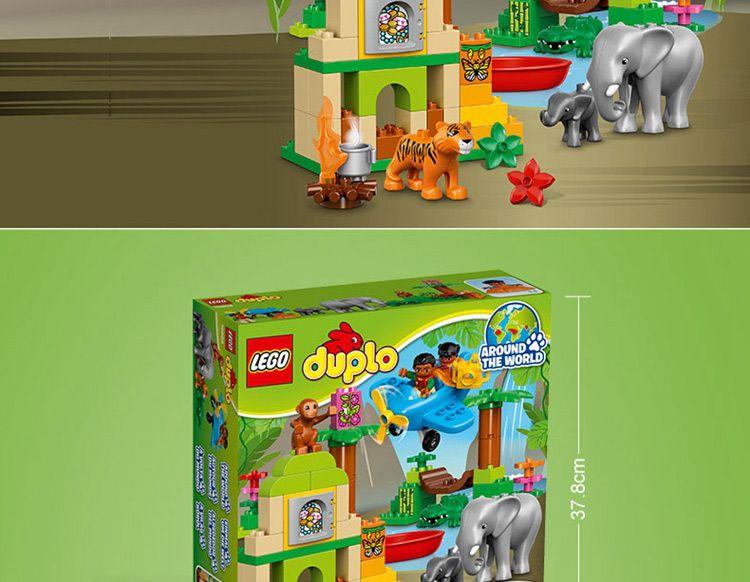 乐高lego&kidsland益智玩具专场乐高丛林动物l10804