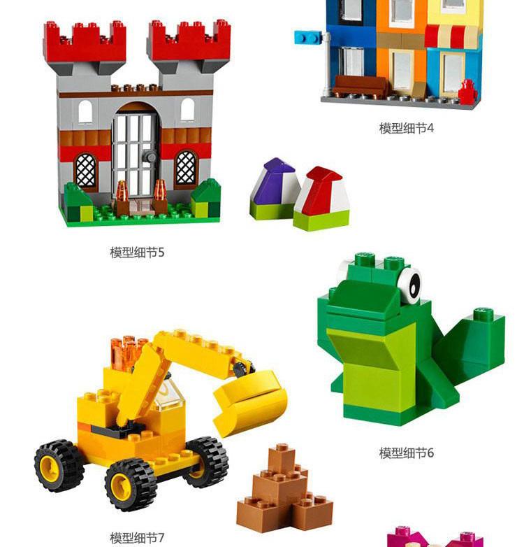 乐高 经典创意大号积木盒
