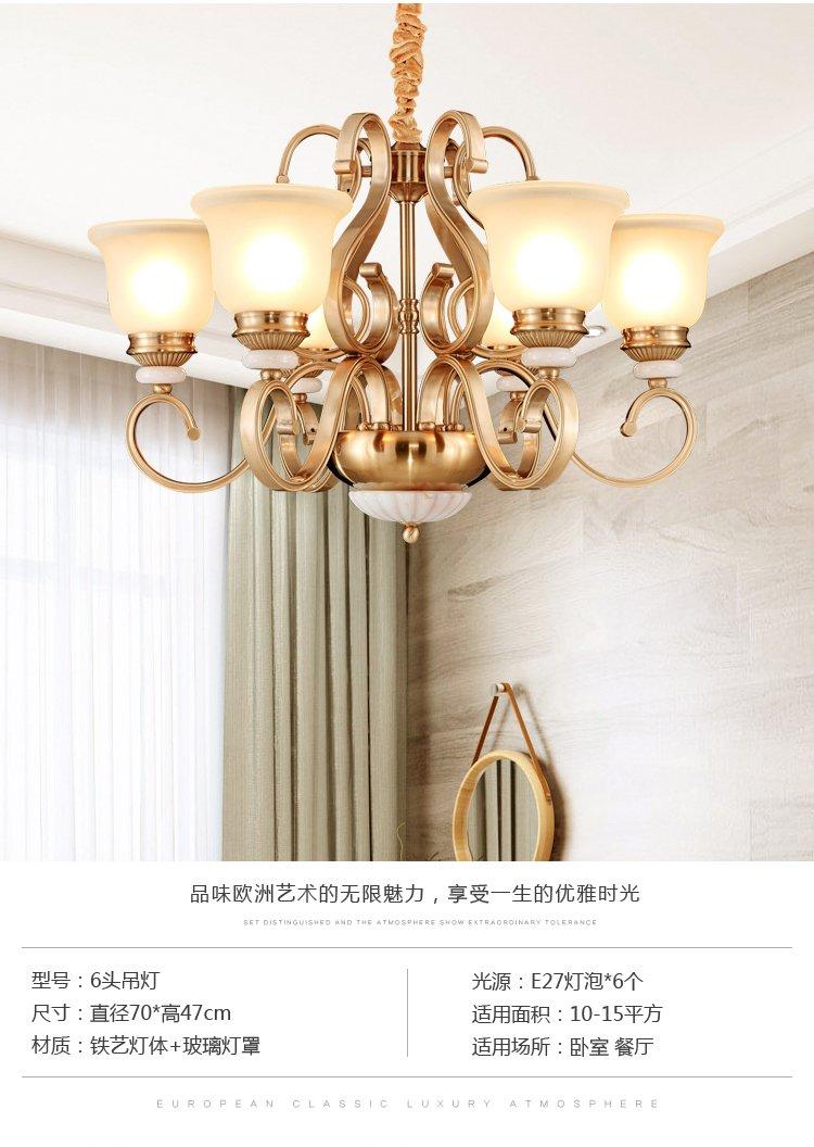 洛克灯饰 欧式古典客厅吊灯餐厅卧室灯具