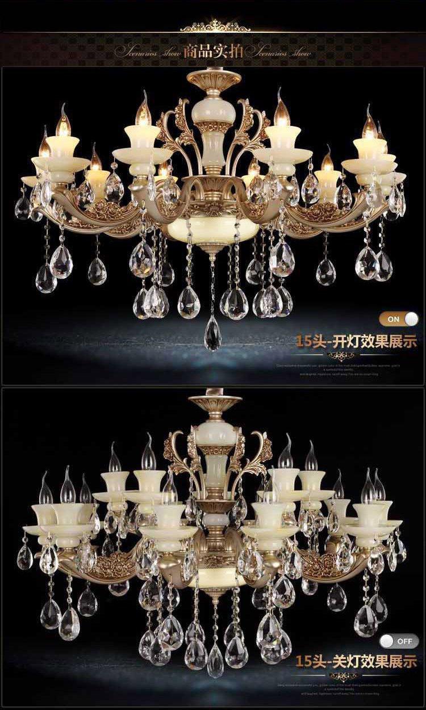 洛克灯饰 欧式玫瑰雕花蜡烛水晶吊灯客厅灯餐厅灯卧室灯具