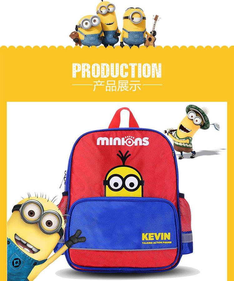 小黄人 3-6岁书包儿童书包学生书包轻盈舒适可爱卡通环保材质xhr6507