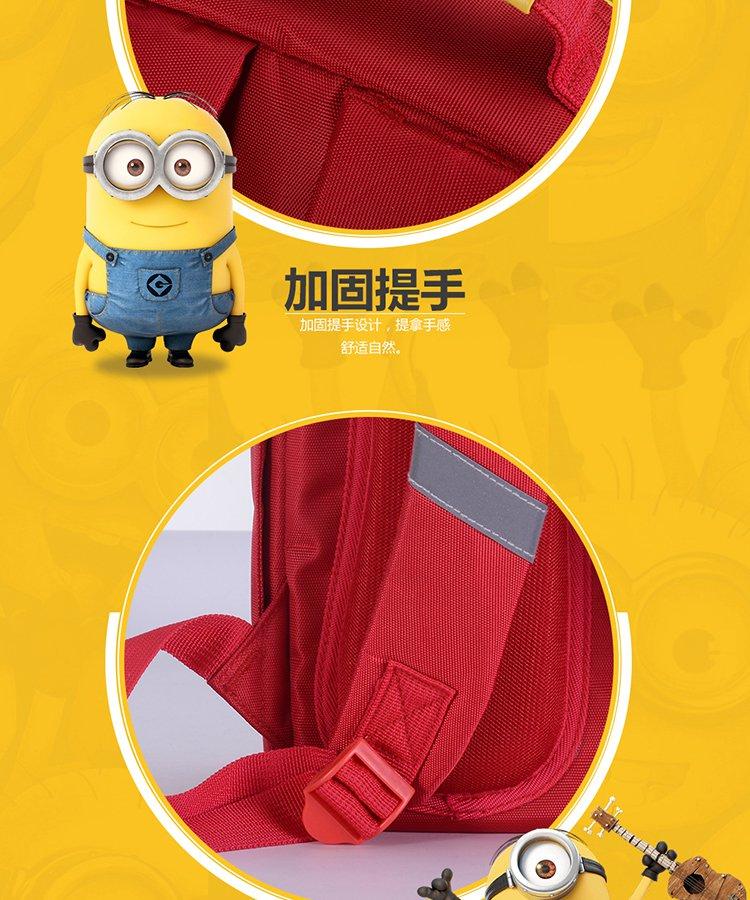 幼儿园小黄人多口袋可爱书包