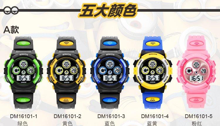 小黄人儿童用品专场 小黄人电子手表