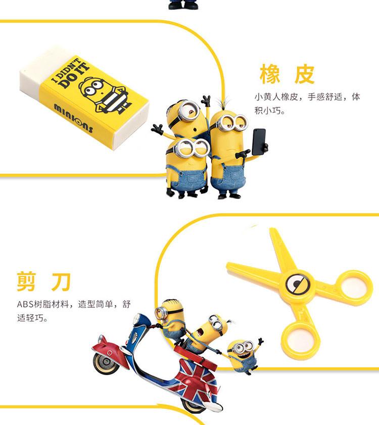 小黄人铅笔套装